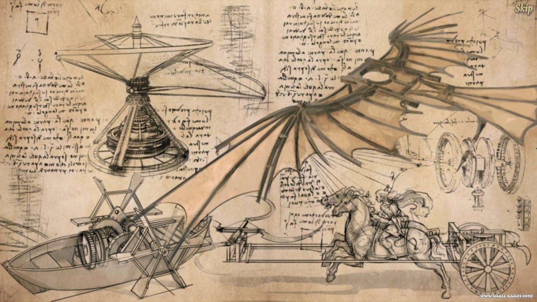 Работы-Леонардо-да-Винчи-математика